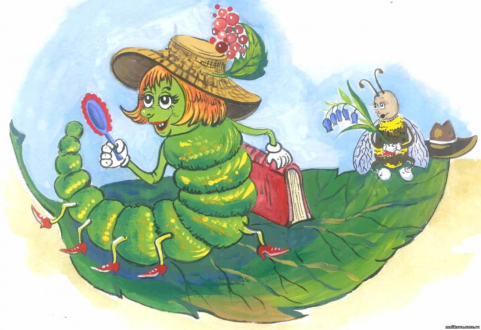 Картинки приколы с гусеницами
